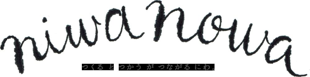 niwanowa にわのわアート&クラフトフェア・チバ
