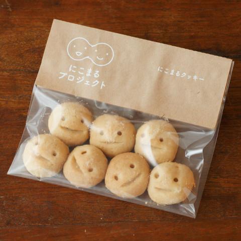 にこまるクッキー