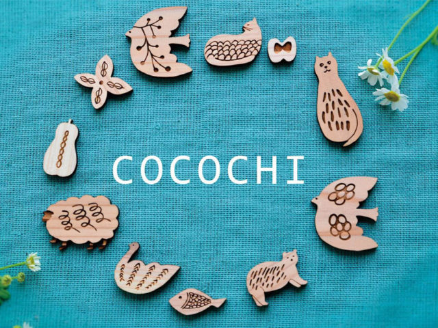 83_cocochi