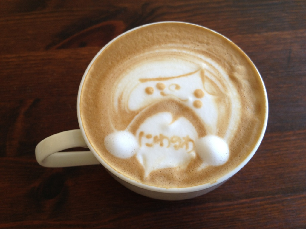 acona-coffee