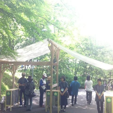 gate_0601