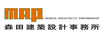 森田建築設計事務所