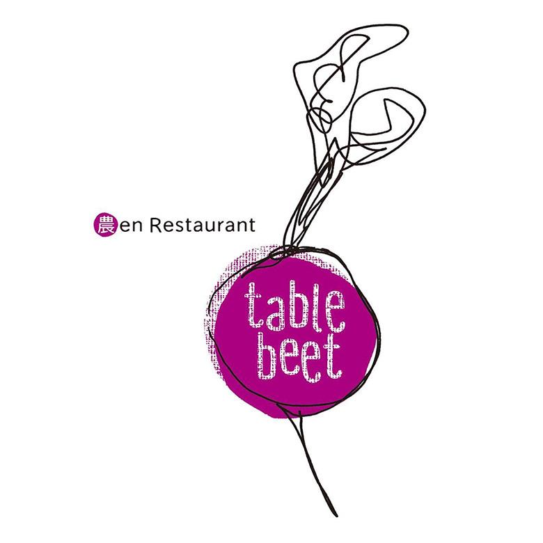 tablebeet1